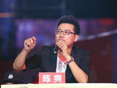 陳爽任資陽「希望之星」總決賽主評委 推出《超級童聲》革命性教材